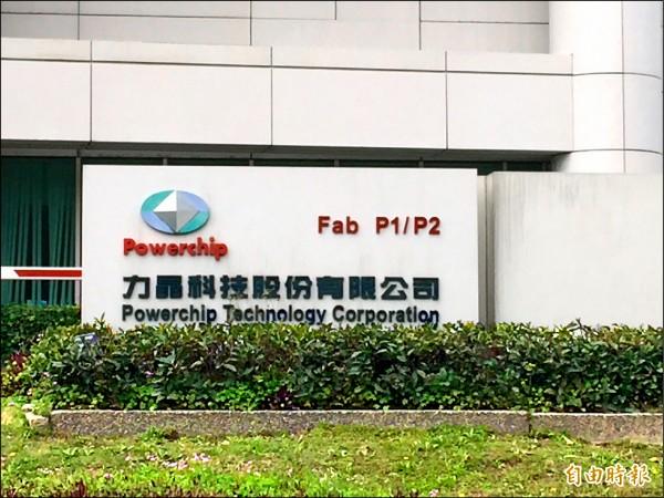 2018【力晶新聞整理】力晶配發2.2元 ( 現金股利1.7  股票股利0.5 )