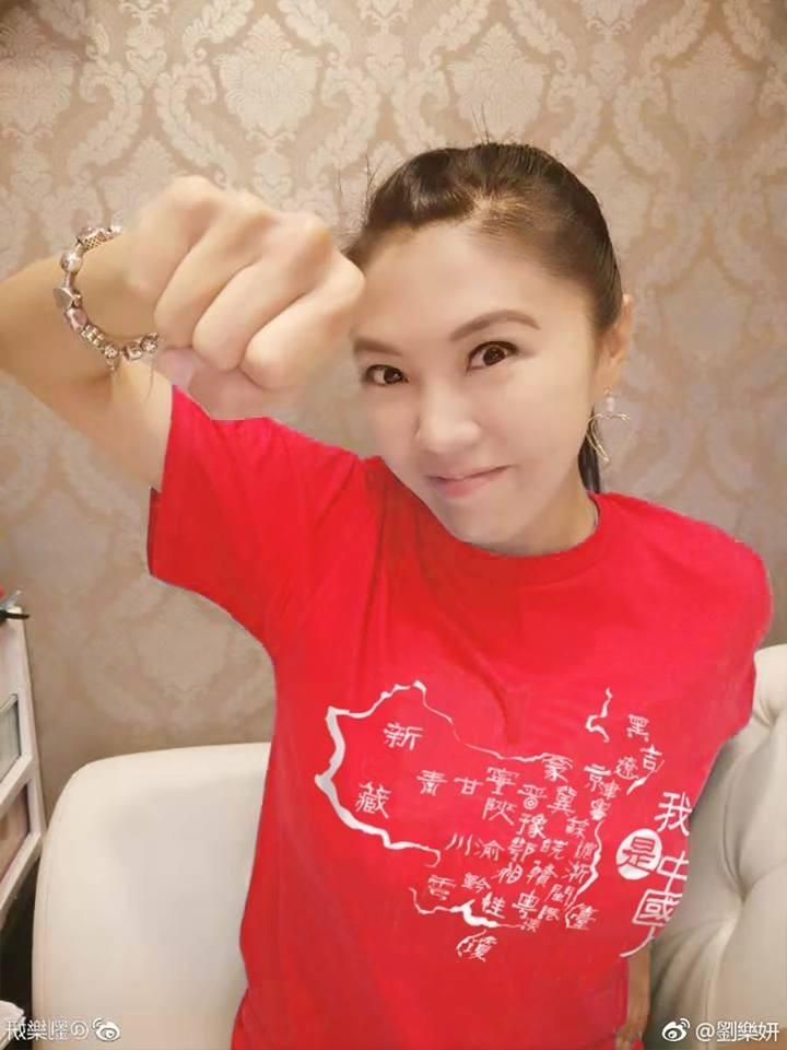 「中國女神」劉樂妍 開嘲諷狂酸吳寶春腦子進水 - 自由娛樂