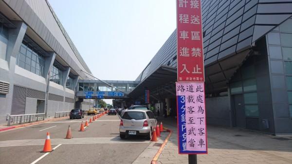 高鐵臺南站即起實施交通分流 接送別停錯 - 生活 - 自由時報電子報