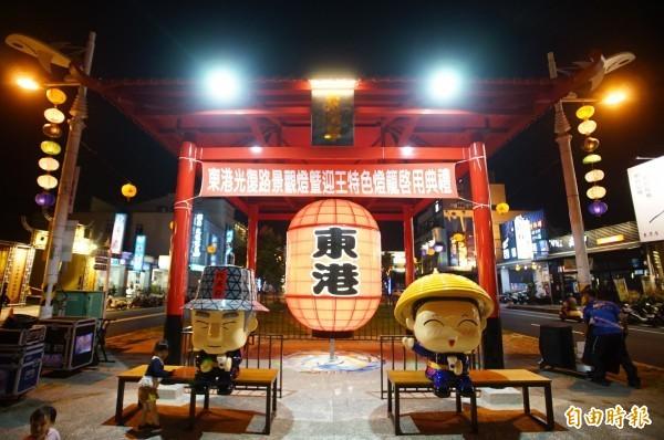 台灣燈會小鎮燈區起點是帶有地方濃濃特色的「東隆東津亭」高達3公尺的大燈籠。(資料照,記者陳彥廷攝)