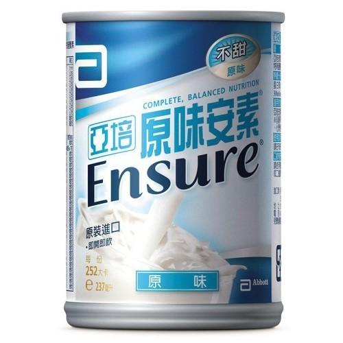 營養食品亞培「原味安素」等6項產品有瑕疵,食藥署宣布全台預防性下架,截至昨晚已下架近200萬罐產品。(圖擷取自亞培官網)
