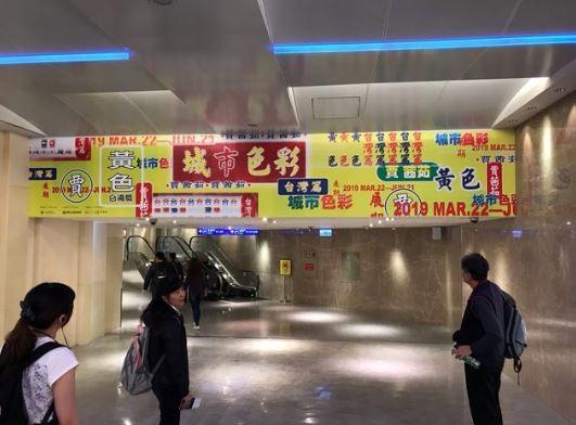 視覺效果要像臺灣招牌…桃機藝術品遭諷「光南大批發」 - 生活 - 自由時報電子報