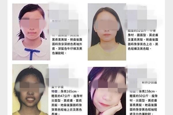 英媒公布影片 被捕香港学生疑被火车押到中国集中营