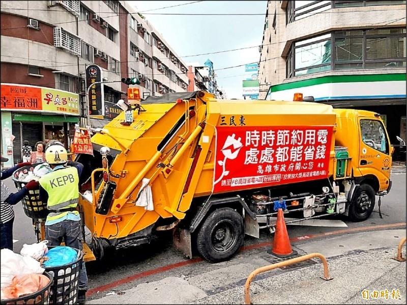 高市議員促垃圾車GPS即時追蹤 環局:本月起試辦 - 生活 - 自由時報電子報