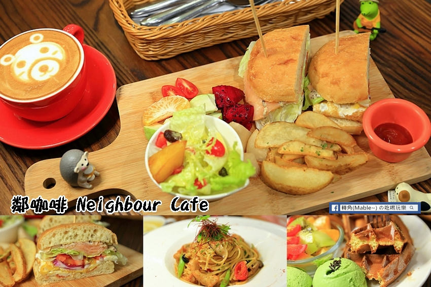 neighbourcafe