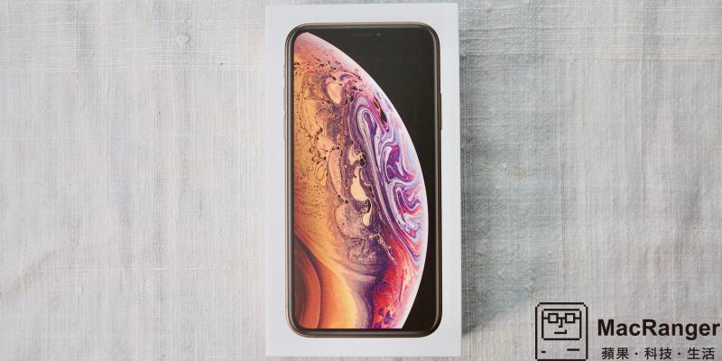iPhone XS 金 快速開箱,用金磚來形容這次的顏色不為過啊!
