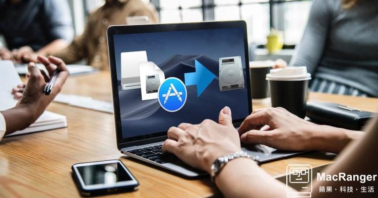Mac 安裝 軟體有哪些方式,三種讓你快速了解的安裝方式