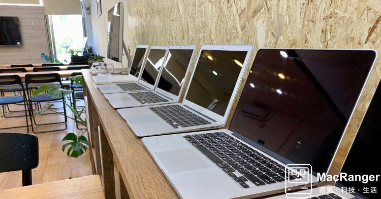 蘋果電腦 租借 中心上線嚕!送修、活動沒電腦使用別煩惱!