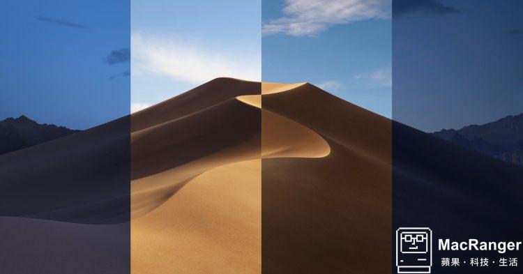 Mojave 動態桌布 的魅力,教你怎麼樣製作成一部小動畫影片