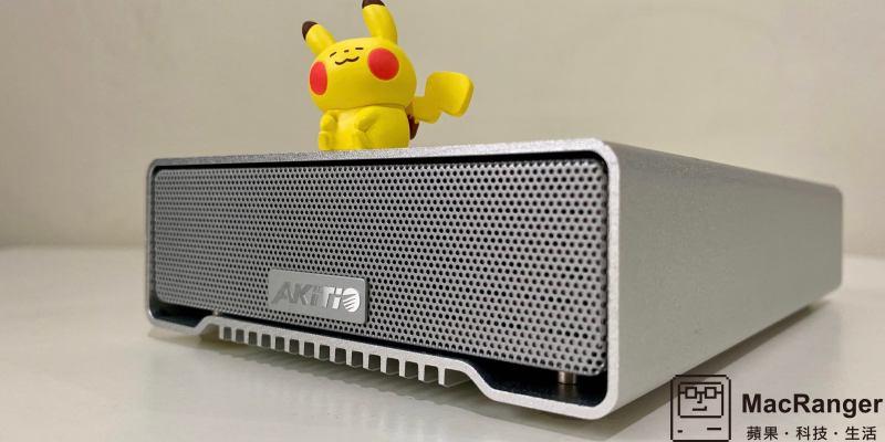 AKiTiO 星極光 U3 開箱,客製硬碟與鋁鎂合金機身設計結合