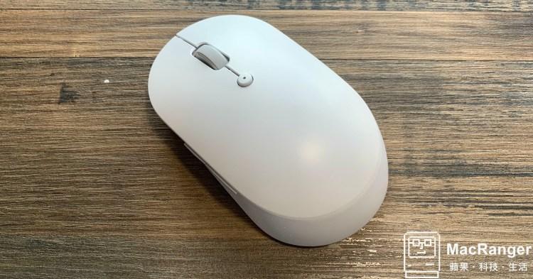 小米無線雙模滑鼠靜音版開箱,討厭按鍵聲的可以考慮