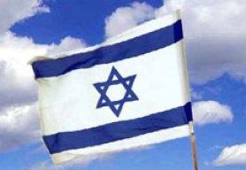 בעד מדינת ישראל