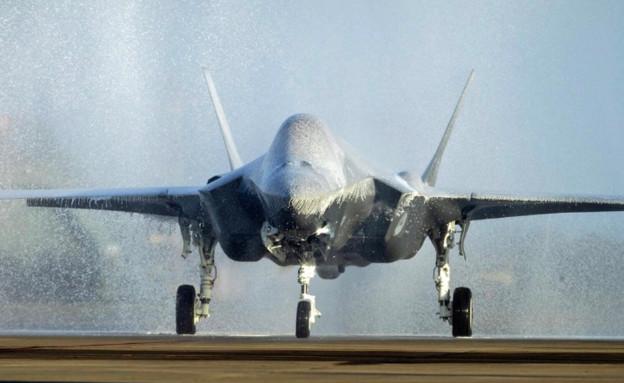 L'avion est sur la piste (Photo: Dutch Air Force)