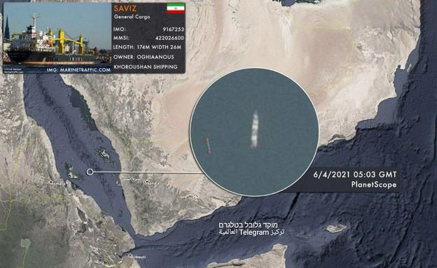 Le navire iranien Sabiz qui a été attaqué en mer Rouge