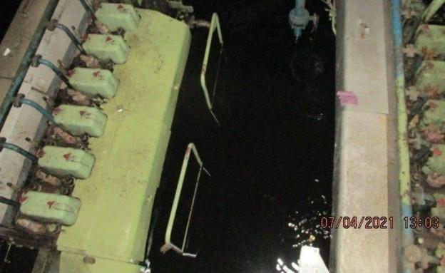 Opérations secrètes en mer contre l'Iran (Photo : télévision iranienne)