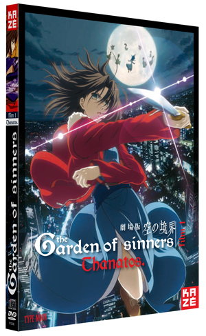 https://i2.wp.com/img.manga-sanctuary.com/big/garden-of-sinners-film-volume-1-dvd-31586.jpg
