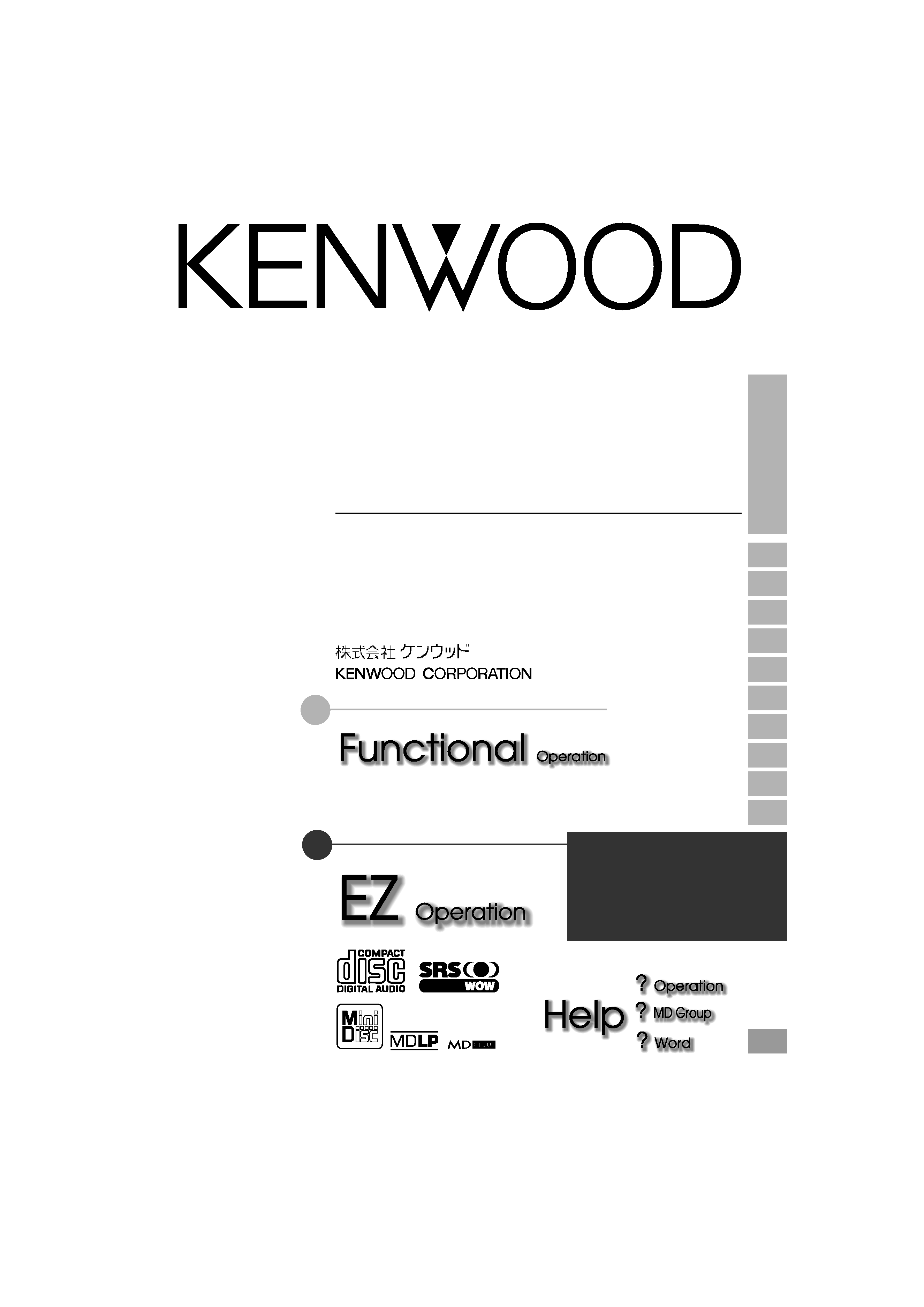 Kenwood Dpx 05md