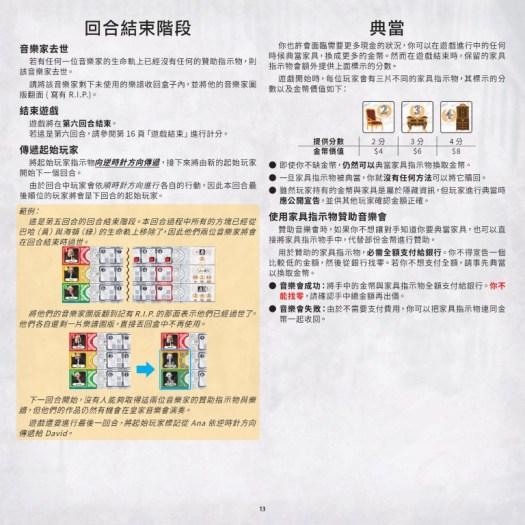 bf84d8da743b35ffa59d11f1a7b1381c.jpg