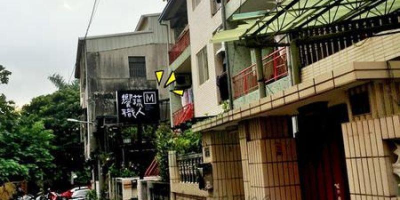 台中北區素食 Veges M饗蔬職人@一中參代店