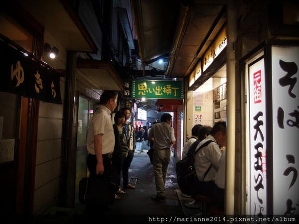 東京旅遊|新宿西口Omoide(思い出)橫丁