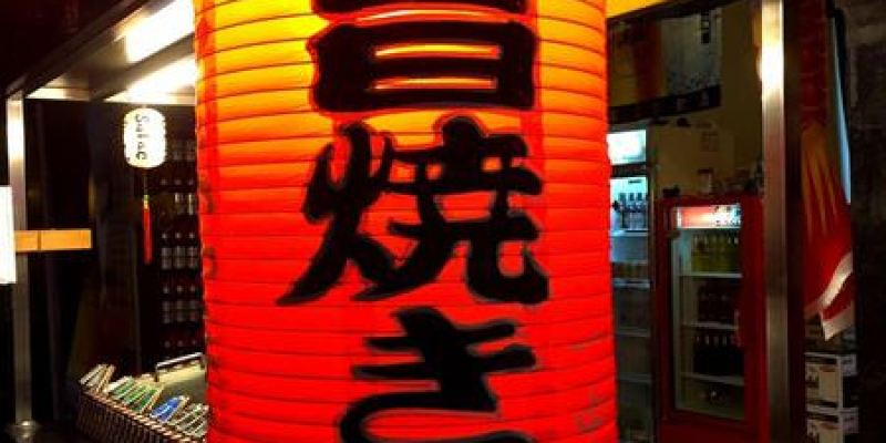 台中北區美食|激旨燒き鳥Gekiuma Yakitori 美味串烤@一中店