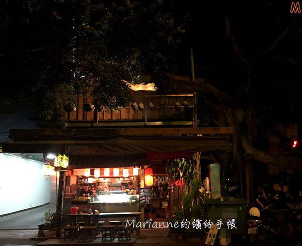 台中北區美食 港町十三番地@梅川店–燒烤、火鍋、日本料理通通都有