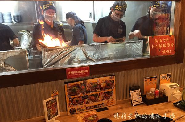 台中北區美食|燒丼株式會社-滿滿燒肉好過癮@中友百貨