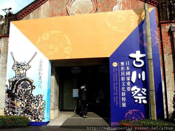 台中南區|古川祭-日本國家重要無形民俗文化財特展@台中文創園區