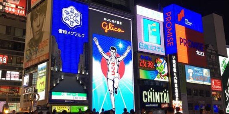 大阪旅遊景點 心齋橋&道頓崛散步