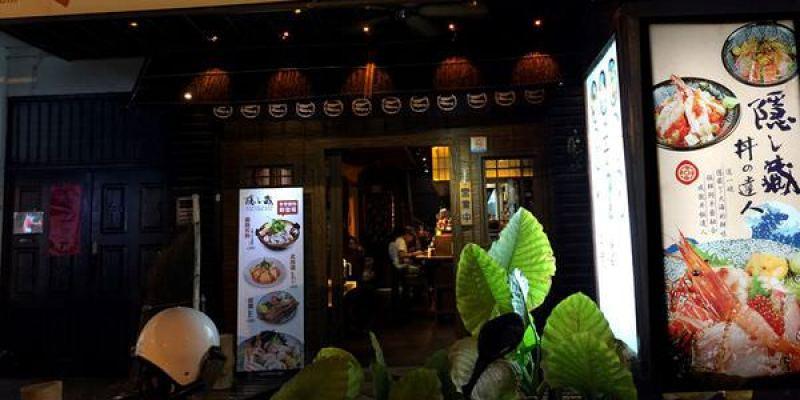 台中西區美食|隱藏丼飯達人@向上店