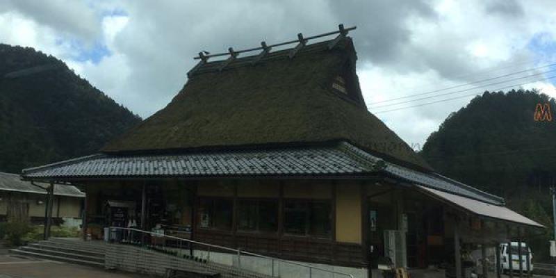 京都美山町|美山お食事処きたむら與美山の里土產店