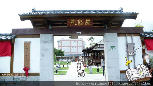 花蓮吉安景點 慶修院 (吉野布教所)