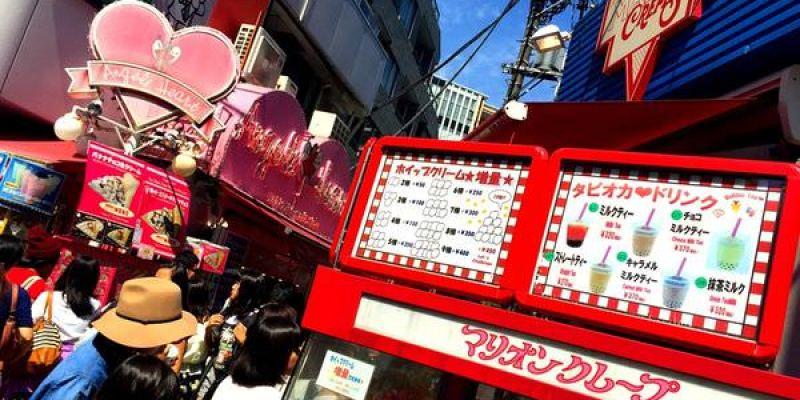 東京原宿美食|MARION CREPES可麗餅@竹下通