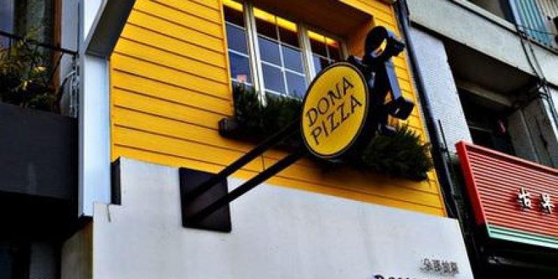 台中西區美食|朵那披薩 Dona Pizza
