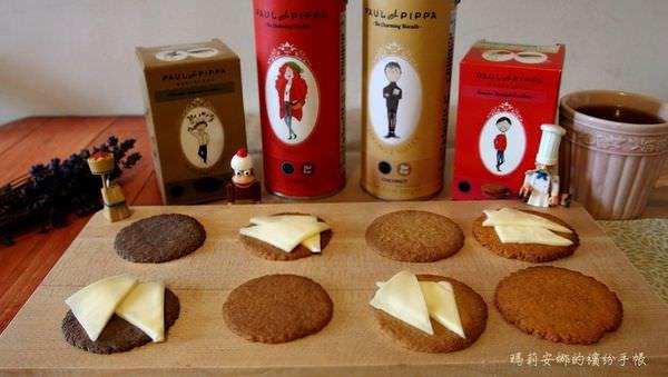 宅配美食 食好覓-Paul & Pippa西班牙來的天然有機手工餅乾