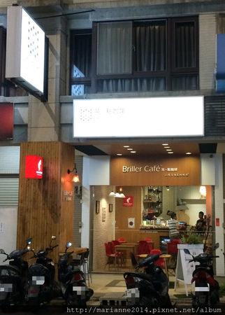 台中北區美食|茪點咖啡 @一中街商圈