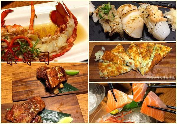 台中南屯美食 桀壽司–創意日本料理