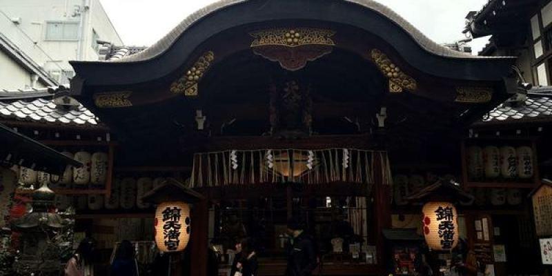京都旅遊景點|二訪「錦天滿宮」:繁華街唯一的神社@錦市場