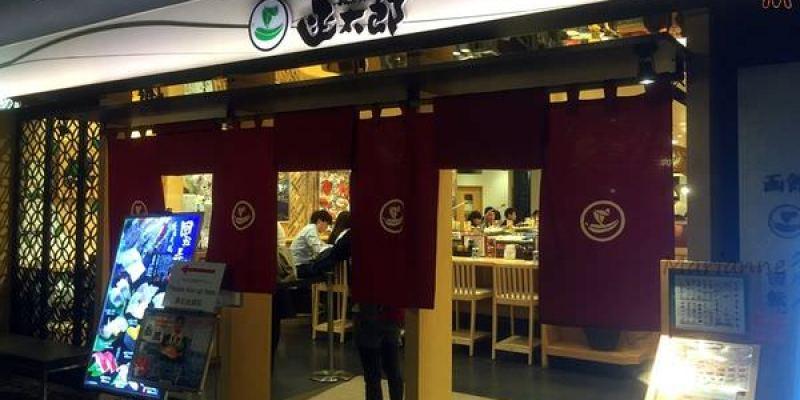 大阪美食|函太郎迴轉壽司@ Grand Front Osaka (グランフロント大阪店)