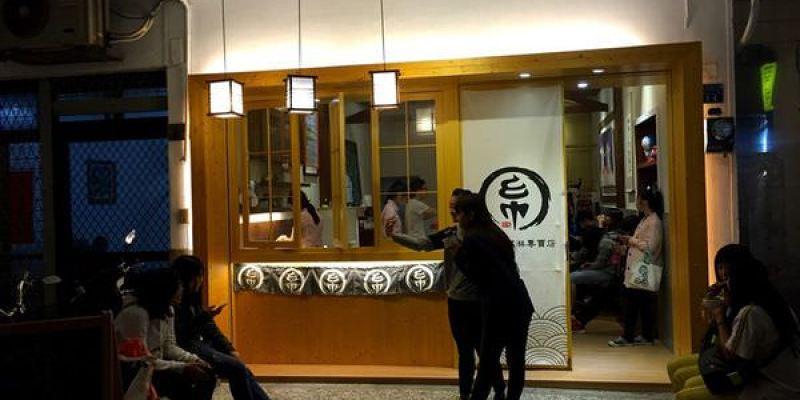 台中冰品 金帛霜淇淋專賣店:宇治金時黑岩-豪華聖代@一中商圈