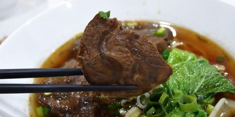 台中西區美食|財登興牛肉麵館-真材實料的新鮮美味
