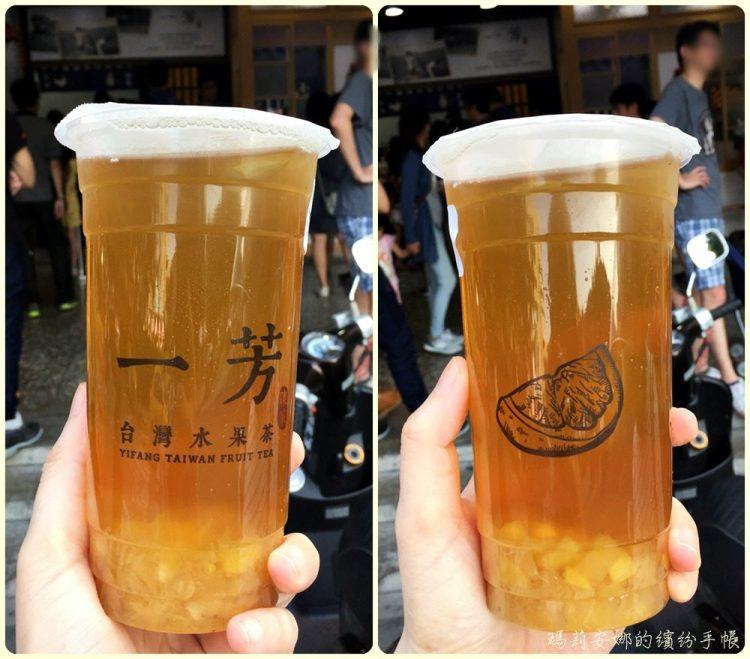 台中飲料 一芳水果茶@台中館前店-新鮮水果不加濃縮汁