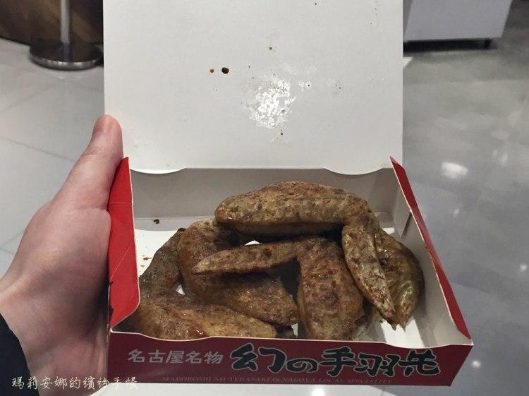 台中東區美食 世界の山ちゃん‧幻の手羽先-享用美味雞翅不用再飛日本囉