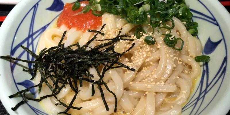 丸龜製麵|日本來的平價 手工烏龍麵(附2019菜單) 台中中區美食 誠品龍心店