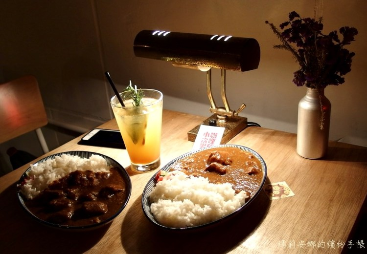 台中中區美食|小次男 咖哩所 老屋咖哩小食堂(附菜單)