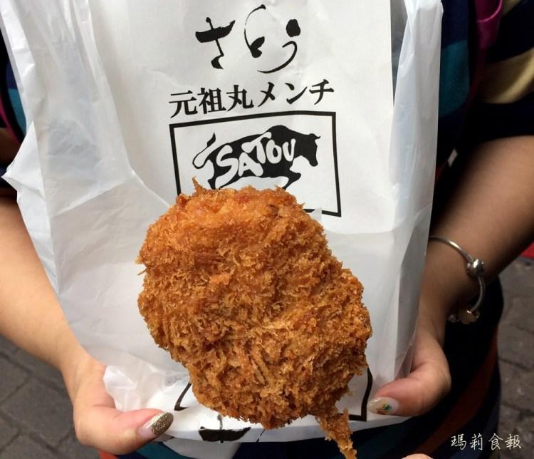 日本自助|在東京神田站遇到天使~