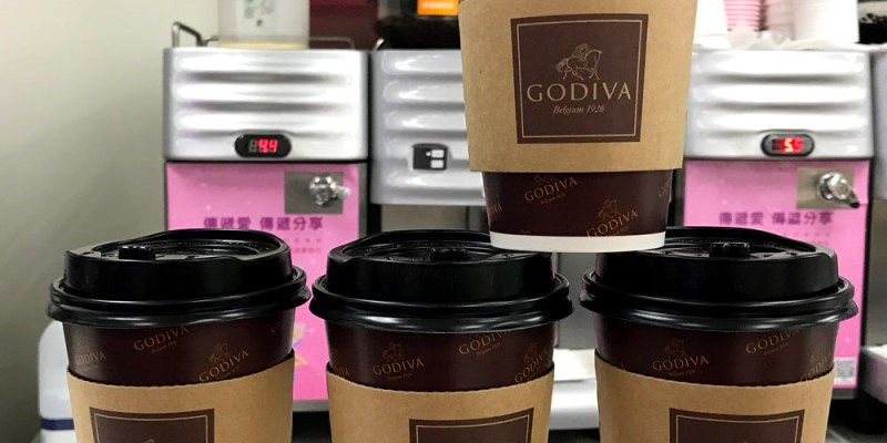 GODIVA經典熱巧克力 7-11 歲末寒冬暖心上市