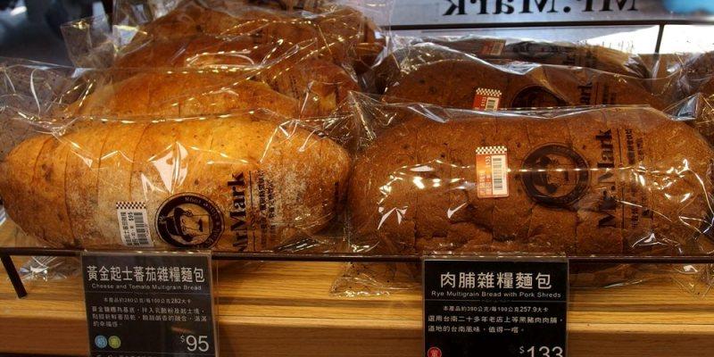 台中馬可先生健康烘焙|好吃的經典雜糧麵包與燕麥豆漿蛋糕捲