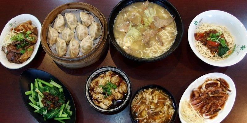 台中南屯美食|蒸餃子 超值美味的蒸餃 紅油抄手 麻油豬肝麵