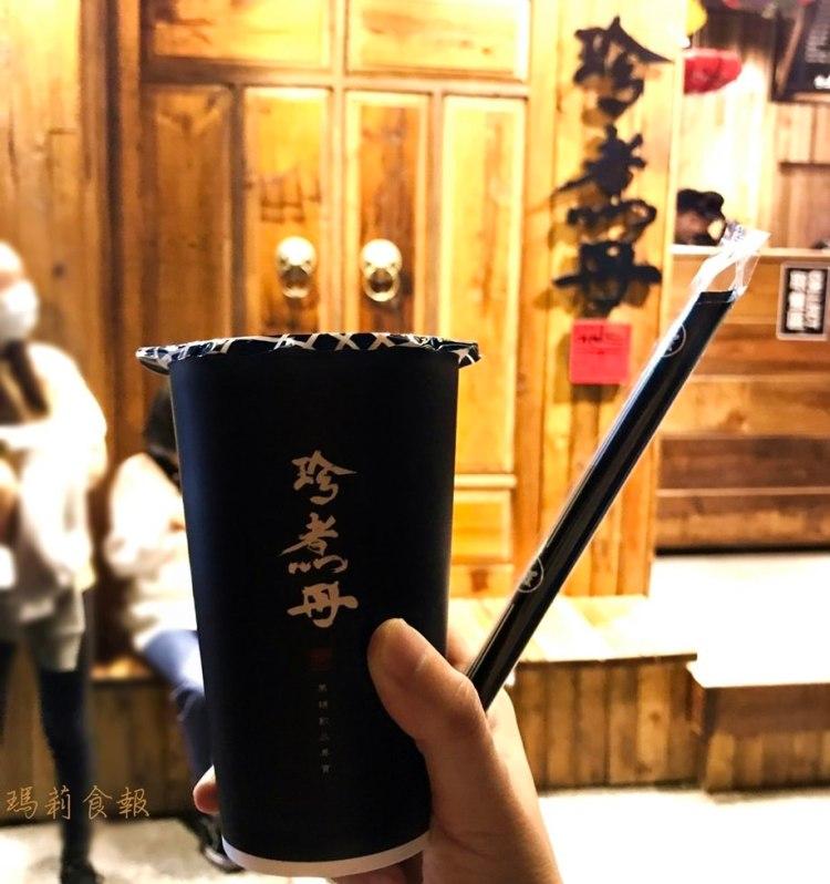 台中北區 珍煮丹 台北來的黑糖飲品 珍珠超好吃 一中商圈美食